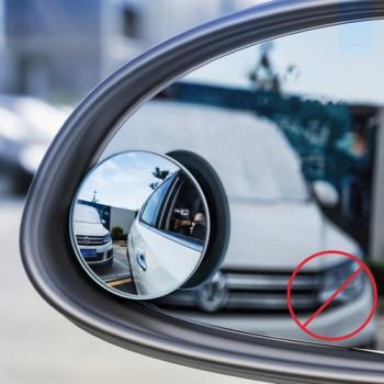 Baseus ACMDJ-01 καθρέφτης αυτοκινήτου 2x Full-view Blind-spot – Μάυρο