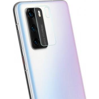 OEM Tempered Glass  for camera lenses Για Huawei P40