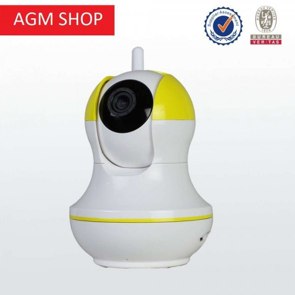 OEM Onvif YY Intelligent IP Camera Κίτρινη Αξεσουάρ